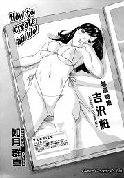 Rina Araki - HD Uncensored - xxxstreamercom